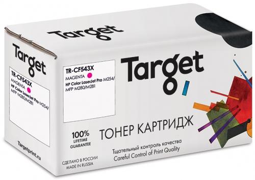 Совместимый картридж Target HP CF543X (№203X) (Пурпурный, 2500 стр.)
