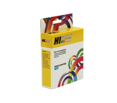 Картридж Hi-Color C4907AN (Синий) для HP Officejet Pro 8000/ 8500, №940XL CMY